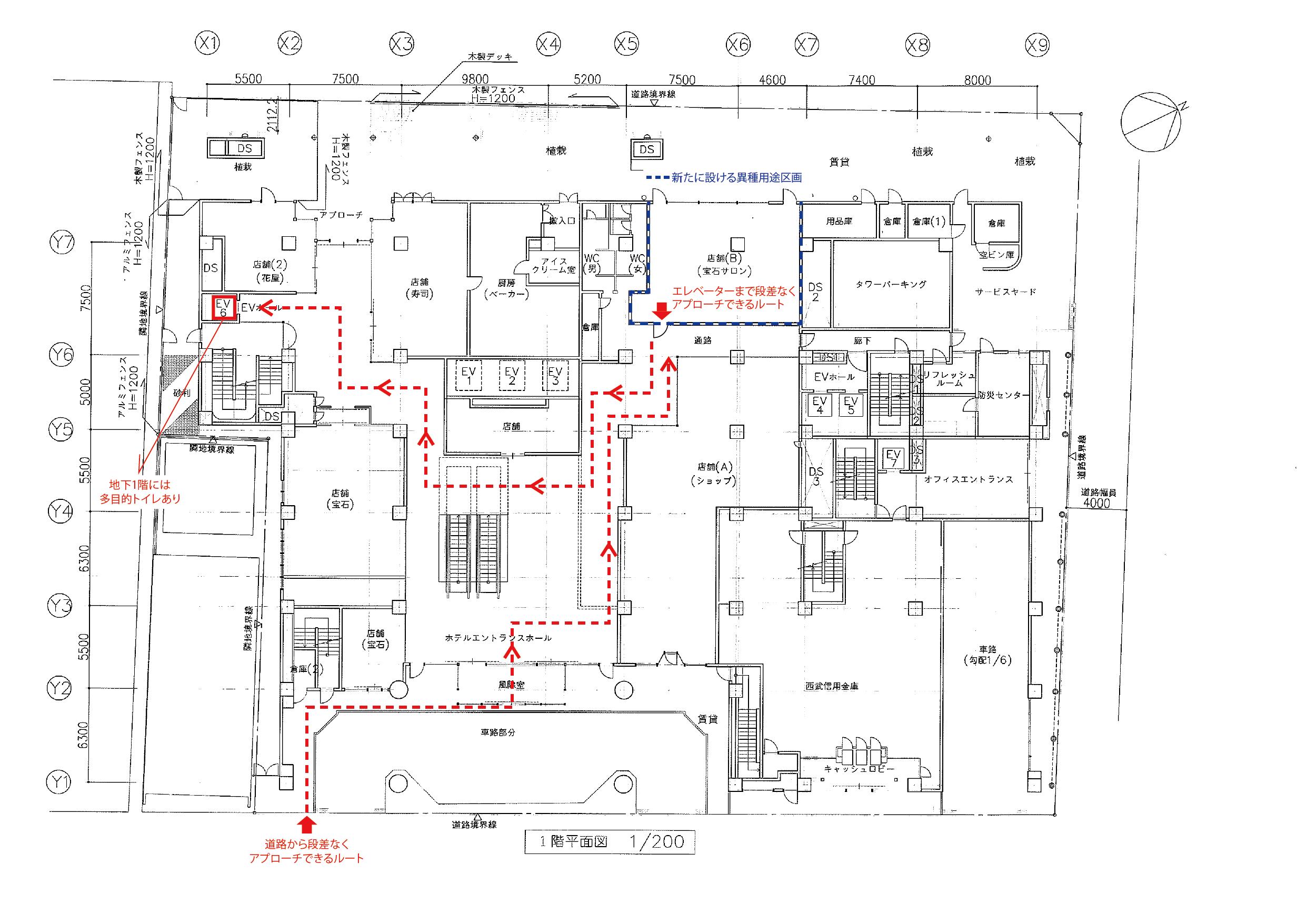 保育施設が入居するために新たに異種用途区画を設けたテナントビルの1階全体平面図