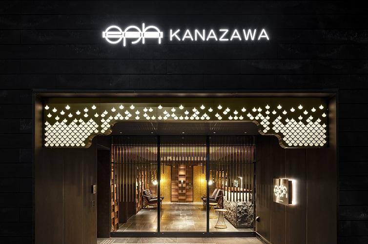 用途変更を実現したホテル(エフ金沢)のエントランスの外観写真